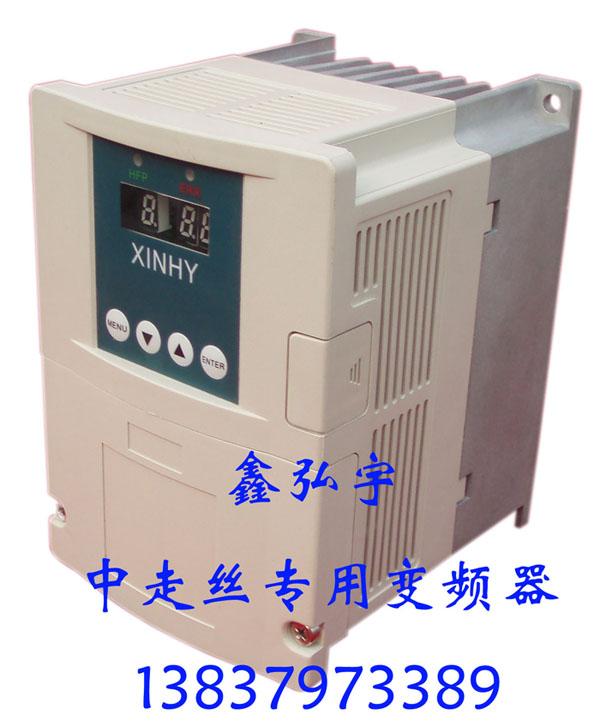 洛阳市洛龙区鑫弘宇电子设备厂