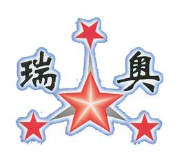 沧州市瑞奥机件制造有限公司