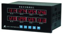 北京京汇川仪表科技有限公司