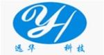 济南远华科技设备有限公司