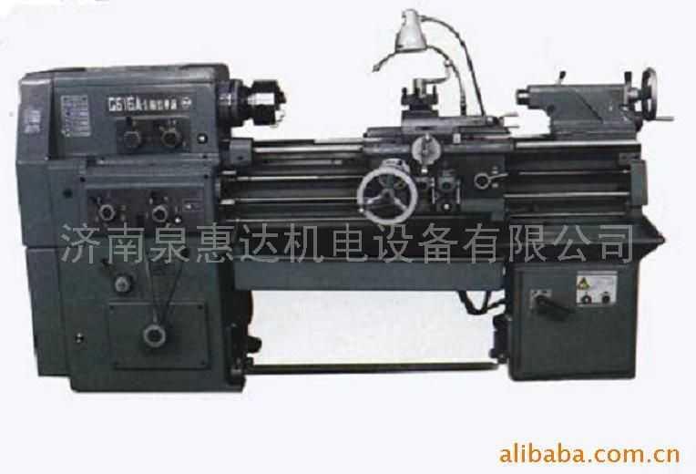 j1c616a-1-普通车床-济南泉惠达机电设备有限公司
