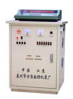单板机型控制系统