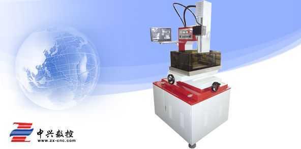 供应ZXD730高速穿孔机,小孔机,线切割,线切割机,线切割机床,数控机床