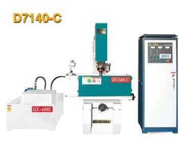 电火花成型机床(D7140C)