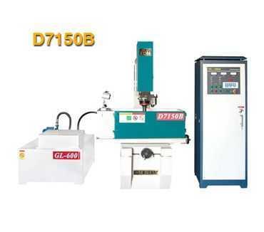 电火花成型机床(D7150B)
