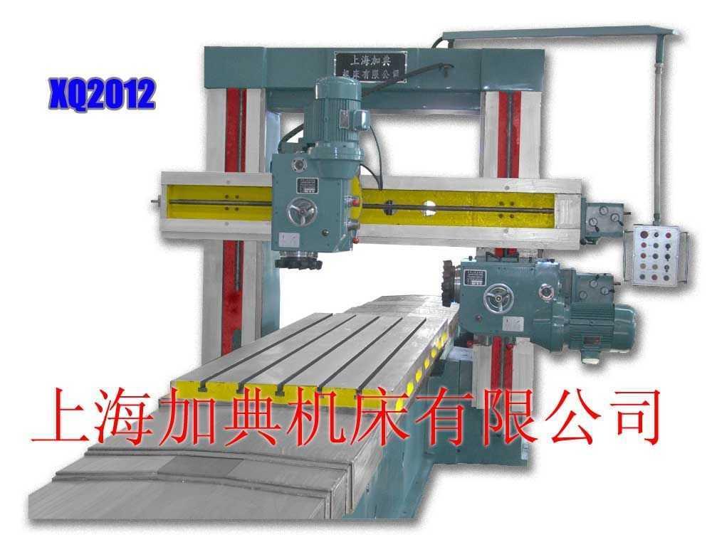 XQ2012A-1龙门铣床