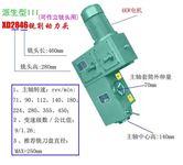 XD2846III铣削动力头