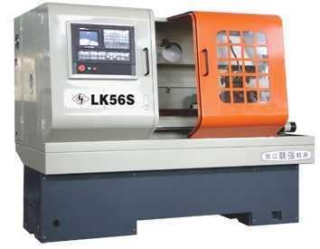 LK56S经济型数控车床