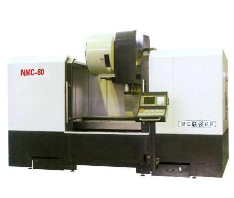 NMC-80立式加工中心