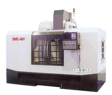 NMC-60V立式加工中心