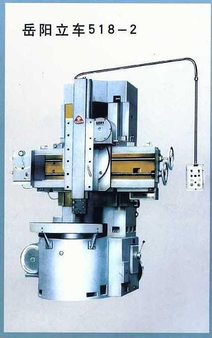 岳阳立车518-2