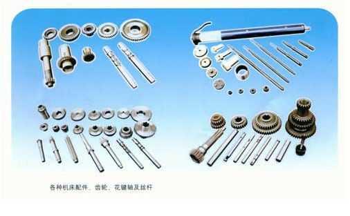 各种机床配件、齿轮、花键轴
