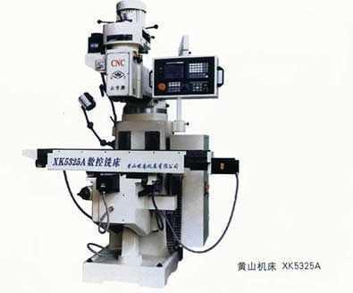 黄山机床XK5325A