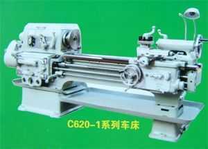 c620-1系列车床