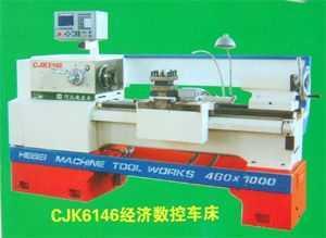 CJK6146经济数空车床