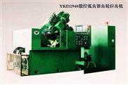 YKD2140 型--YKD2140 型数控弧齿锥齿轮拉齿机