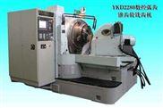 YKD2280--YKD2280数控弧齿锥齿轮铣齿机