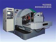 YK2080G--YK2080G数控弧齿锥齿轮磨齿机