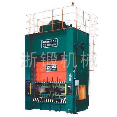 JZ36系列闭式双点压力机