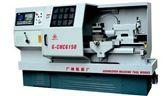 G-CNC6150
