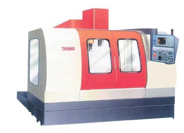 TH5640立式加工中心