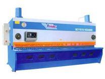 液压数控闸式剪板机