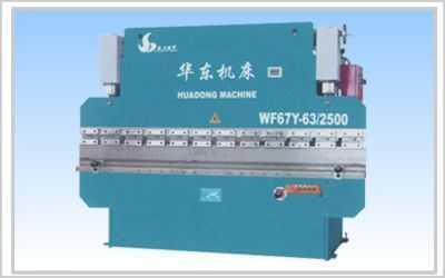 WF67Y系列双缸液压折弯机