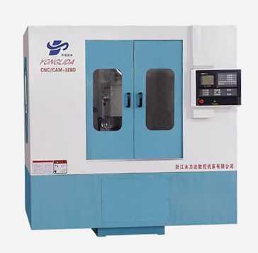 CNC/CAM32BD数控铣钻床