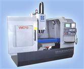 VMC713加工中心