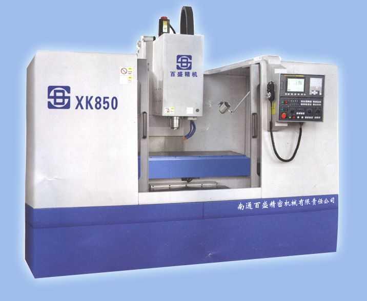 XK850数控铣床