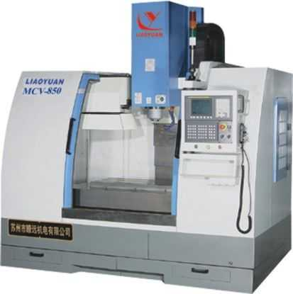 MCV-850立式加工中心