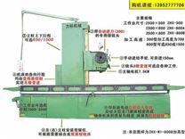 ZHX-W1-800型端面镗铣床