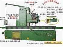 ZHX-W1-500端面镗铣床