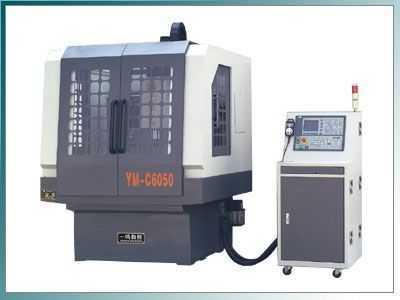 YM-C6050型CNC雕铣机