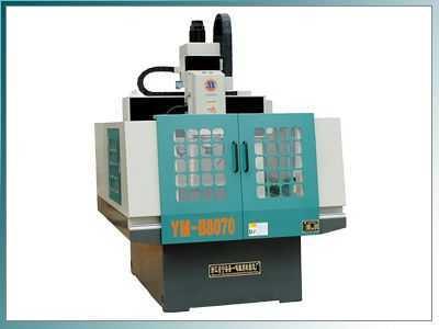 YM-B8070型CNC雕铣机