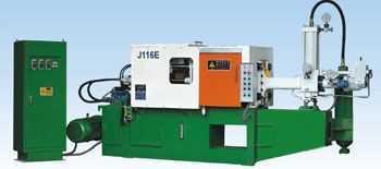 J116E冷式压铸机