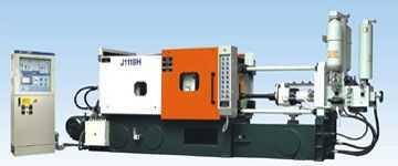 J1118H冷式压铸机