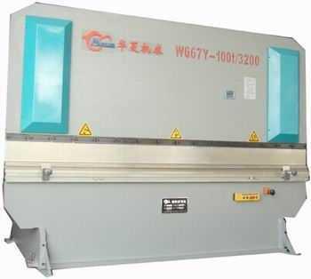WG67Y液压板料(数显)折弯机