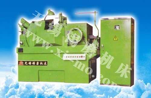 无芯磨床M1080B