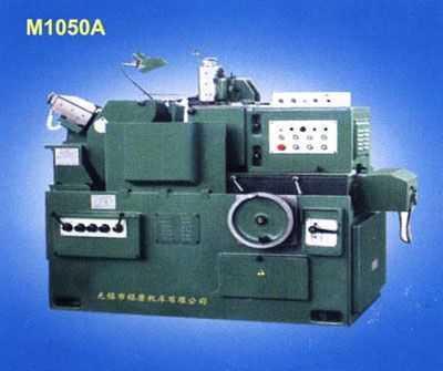 无心磨床M1050A