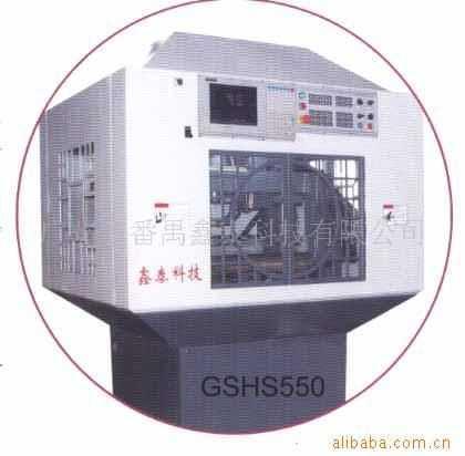 数控雕铣机GSHS550