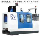 KV45/KV45P型立式加工中心
