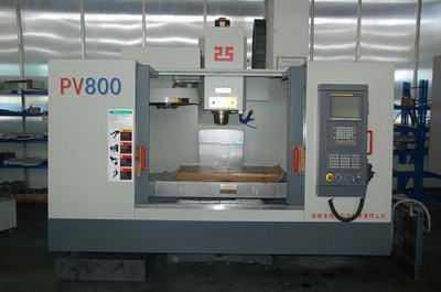 PV800立式加工中心