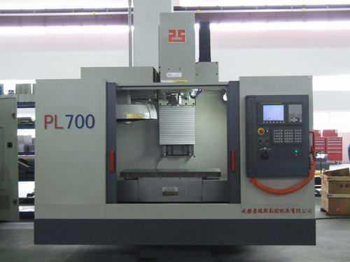 PL700立式加工中心