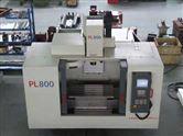 PL800立式加工中心