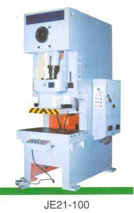 JE21系列开式固定台安全压力机