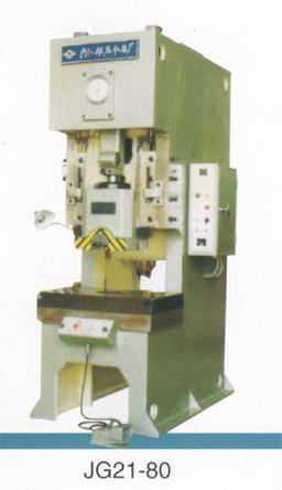 JG21系列开式固定台安全压力机