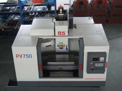 PV750立式加工中心