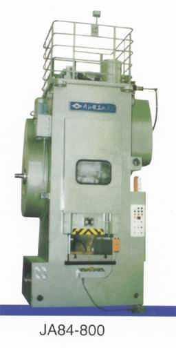 JA84精压机