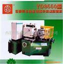 YD9550型低噪音半自动锥齿轮滚动检查机